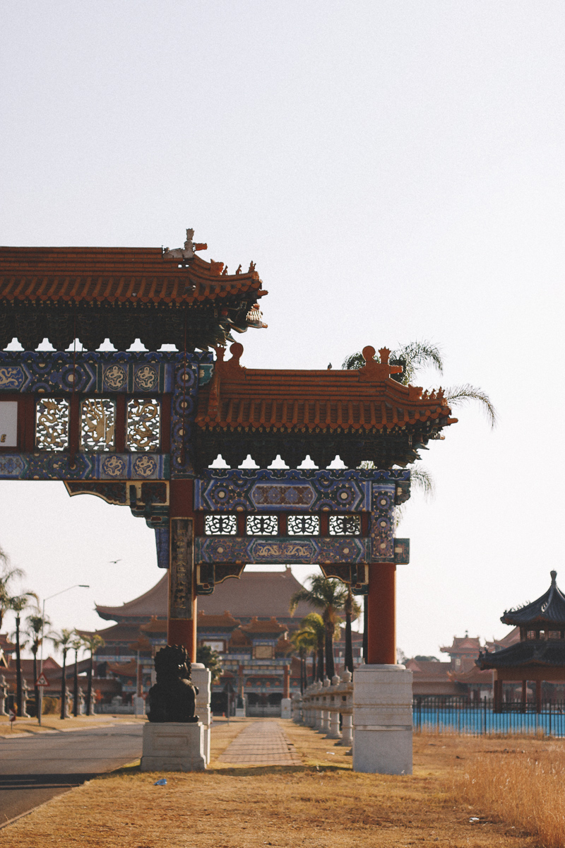 Entrance to the main Nan Hua complex.